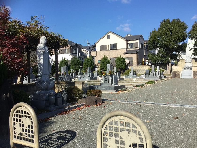 葉坂霊園(池田市) | 大阪霊園ガイド