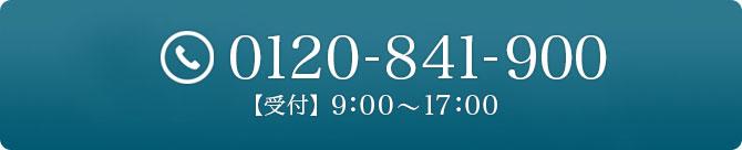 大阪霊園ガイドへの問合せ