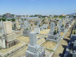 碓井墓地(羽曳野市)