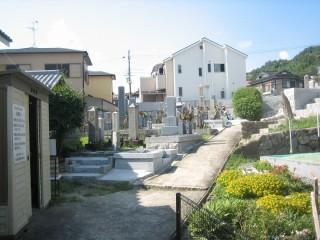 古曽部東墓地(高槻市)