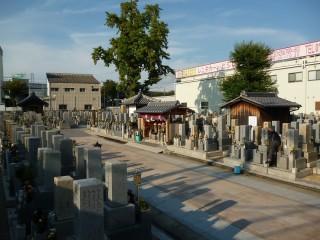 八尾市立久宝寺墓地(八尾市)