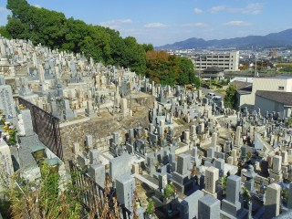 廿山墓地(富田林市)