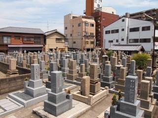 御厨共同墓地(東大阪市)