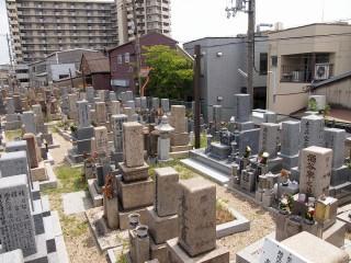 高井田墓地(東大阪市)