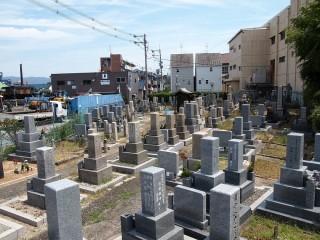 川俣墓地(東大阪市)