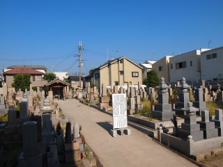 荒川・永和両地区墓地(東大阪市)