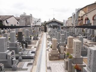 若江南墓地(東大阪市)