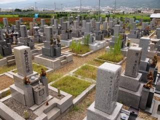 池島墓地(東大阪市)