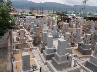 松原墓地(東大阪市)