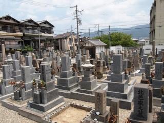 下島艮墓地(東大阪市)