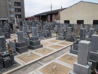 水走墓地(東大阪市)