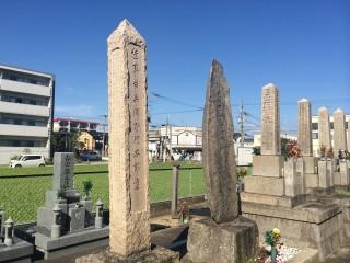 芝生共同墓地(高槻市)