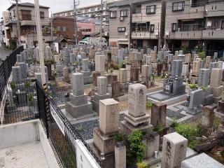 鴻池墓地(東大阪市)