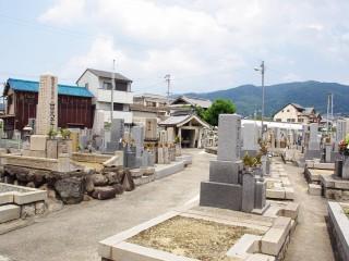 下六万寺墓地(東大阪市)