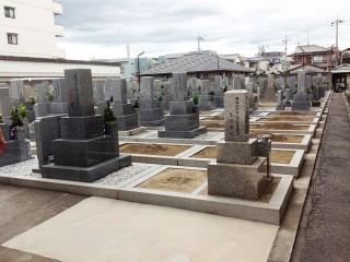 大井墓地(藤井寺市)