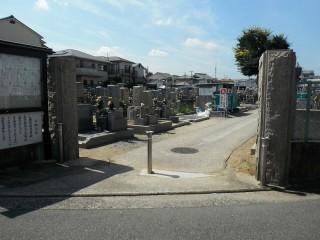 長曽根黒土共同墓地(堺市北区)