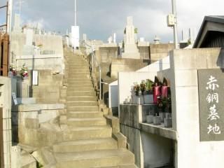 赤銅墓地(堺市中区)