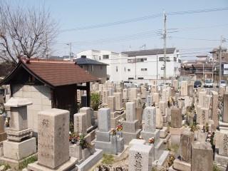 生江霊園(大阪市旭区)
