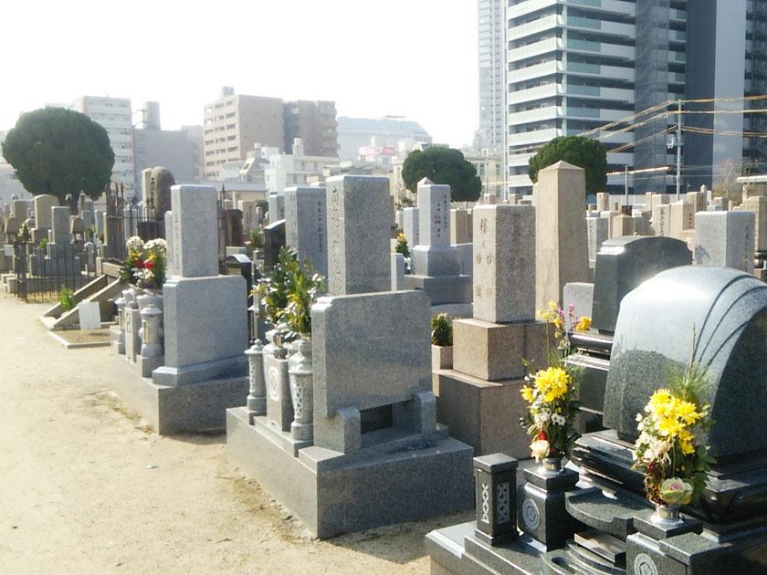 大阪市設北霊園の墓地申込み募集案内