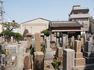 菅原墓地(大阪市東淀川区)