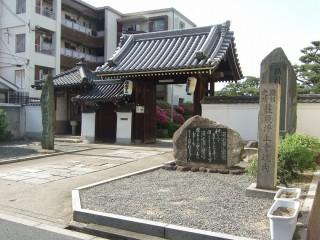荘厳浄土寺境内墓地(大阪市住吉区)