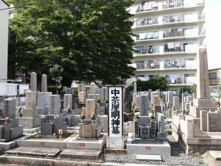 中茶屋明神墓地(大阪市鶴見区)