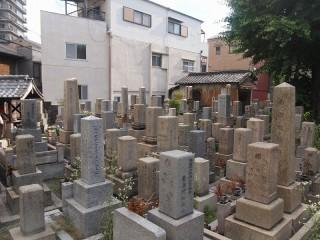 中道墓地(大阪市東成区)