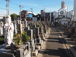 加美八尾地区共同墓地(大阪市平野区)