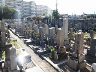 長原共同墓地(大阪市平野区)