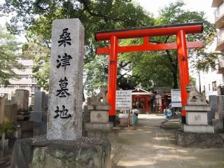 桑津墓地(大阪市東住吉区)