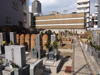 南浜墓地(大阪市北区)
