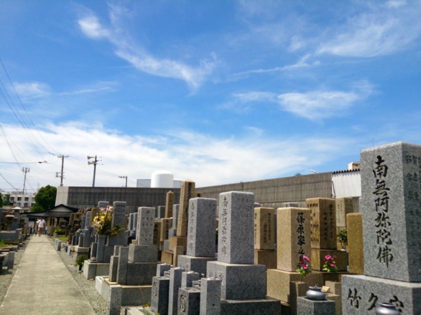 大阪市此花区の霊園・墓地