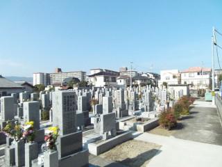土行山墓地(茨木市)