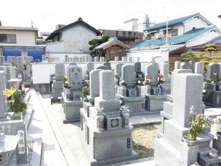 平野区如願寺境内墓地(大阪市平野区)