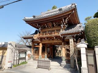 大阪市天王寺区にあるお墓、齢延寺寺院墓地