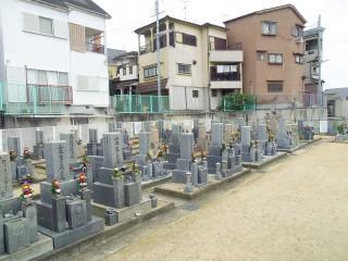 高屋同行墓地(羽曳野市)