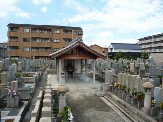 福万寺墓地(八尾市)