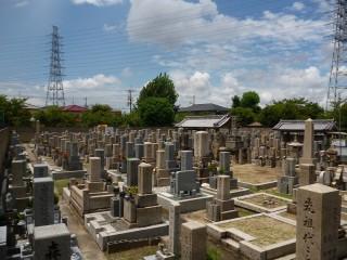 上之島墓地(八尾市)