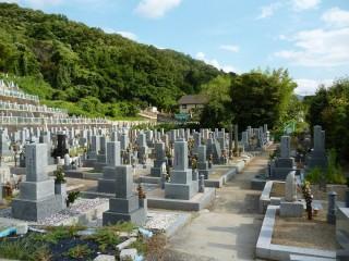 来迎寺墓地(八尾市)