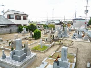 曙川墓地(八尾市)