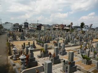 太田墓地(八尾市)
