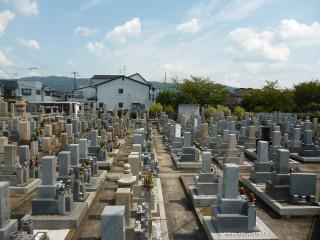 田井中墓地(八尾市)