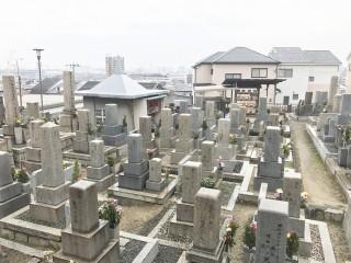 紫光園墓地(吹田市)