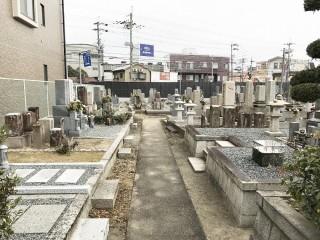 七尾墓地 (吹田市)