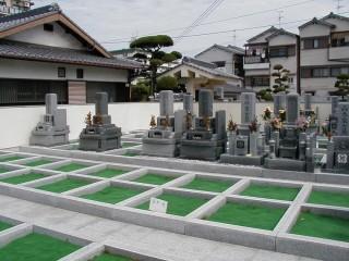 専稱寺(摂津市)
