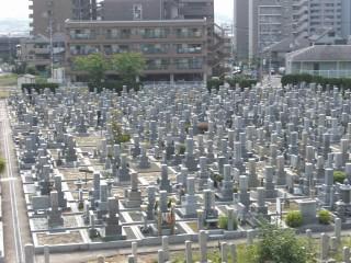 津田霊苑(枚方市)