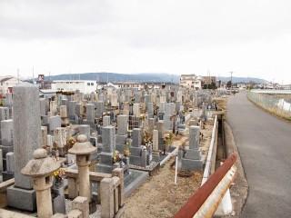 招提共同墓地(枚方市)