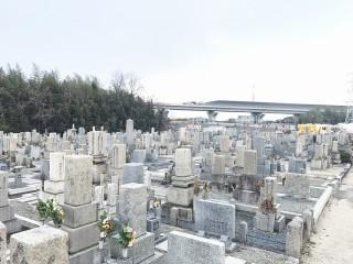 星田共同墓地(交野市)