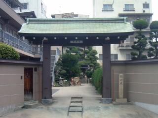 霊園_龍渕寺門