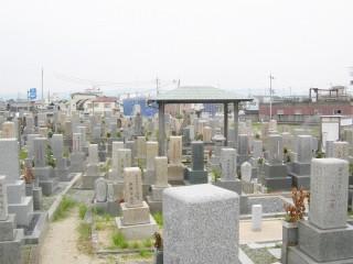 府中町墓地(和泉市)